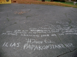 ENATH Park Poetry-