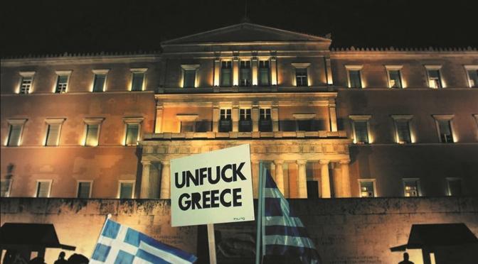 ΤΟ «UNFUCK GREECE» ΓΙΟΡΤΑΖΕΙ !