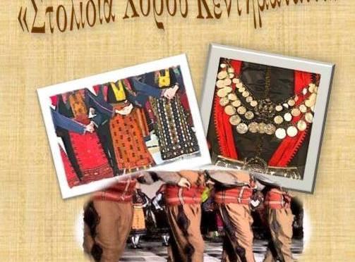 Παρουσίαση των τμημάτων παραδοσιακών χορών του Πολιτιστικού & Αθλητικού Κέντρου Δ. Π. Φαλήρου